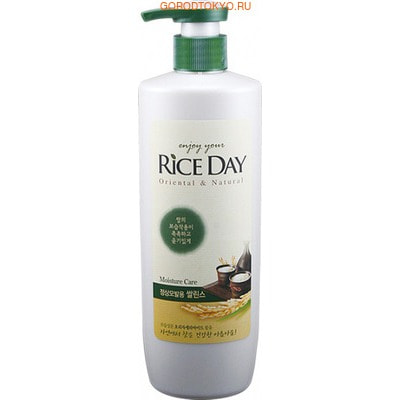 CJ LION Rice Day Кондиционер для нормальных волос увлажняющий, 550 мл.