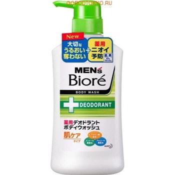KAO Mens Biore Пенящееся мыло для тела с противовоспалительным и дезодорирующим эффектом, с цветочным ароматом, 440 мл.