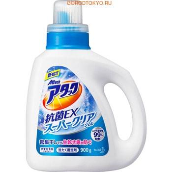 """Фото #1: KAO """"ЕХ Super Clear"""" Высокоэффективный гель для стирки белья с антибактериальным эффектом, с аромато"""