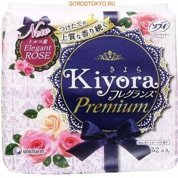 Unicharm Sofy Kiyora Premium, Elegant Rose Ежедневные гигиенические прокладки с ароматом роз, 72 шт.На каждый день<br>Ежедневные гигиенические прокладки Sofy Kiyora Premium не только защищают нижнее белье, но и обеспечивают максимальный комфорт интимной зоны.  Прокладки выполнены из экстра дышащего материала, который предотвращает возникновение раздражения.  Надежно нейтрализуют запах и позволяют ощущать свежесть и комфорт целый день.  Способ применения: достаньте из упаковки, отклейте защитную полосу, прикрепите к нижнему белью.  Состав: полиэстер, полиэтилен, парфюмерная отдушка.<br>