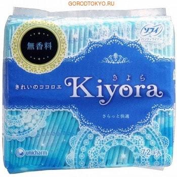 Unicharm Sofy Kiyora Ежедневные гигиенические прокладки, без аромата, 72 шт.На каждый день<br>Новые женские гигиенические прокладки для ежедневного использования в индивидуальной упаковке.  Уникальный дышащий слой поверхности прокладки очень мягкий, не раздражает кожу, прекрасно впитывает влагу и не пропускает ее обратно.  Длина 14 см.  Прокладка не имеет запаха.   Способ применения: достаньте из упаковки, отклейте защитную полосу, прикрепите к нижнему белью.   Состав: полиэтилен, полиэфир.<br>
