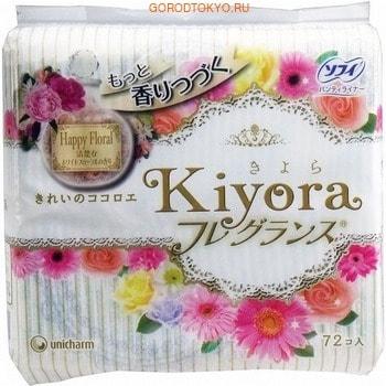 Unicharm Sofy Kiyora Happy Floral Ежедневные гигиенические прокладки с цветочным ароматом, 72 шт.На каждый день<br>Новые женские гигиенические прокладки для ежедневного использования в индивидуальной упаковке.  Уникальный дышащий слой поверхности прокладки очень мягкий, не раздражает кожу, прекрасно впитывает влагу и не пропускает ее обратно.  Длина 14 см.  Ароматизирующие вещества, находящиеся во внутреннем слое прокладки, препятствуют распространению неприятного запаха и придают прокладке чистый аромат белых цветов.  Аромат разработан при участии парфюмеров, имеет большую устойчивость по сравнению с обычными прокладками и состоит из трех нот: нежного фруктового запаха, аромата белых цветов, розы и жасмина и нижней ноты - аромата кедра и мускуса.   Способ применения: достаньте из упаковки, отклейте защитную полосу, прикрепите к нижнему белью.   Состав: материал поверхности: полиэтилен, полиэфир, аромат.<br>