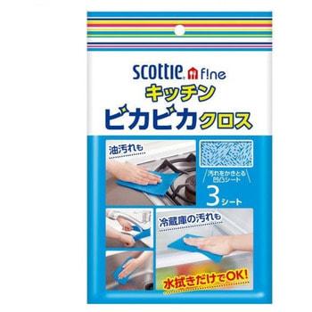 "Crecia ""Scottie Fine"" Салфетки из полипропилена для кухни, 335х220 мм, 3 шт. (фото)"