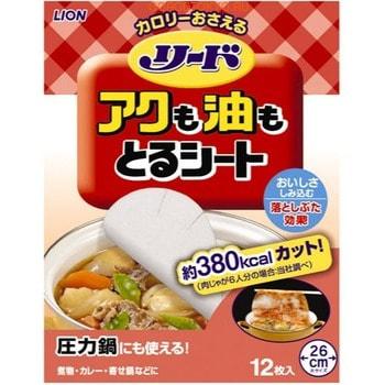 """Lion """"Reed"""" Салфетки впитывающие жир, круглые, для кастрюль и сковород, 26 см, минус 380 ккал, 12 шт."""