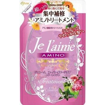 """KOSE Cosmeport """"Je l'aime"""" Тритмент с аминокислотами для повреждённых волос """"Экстраувлажнение"""", без силикона, с фруктовым ароматом, запасной блок, 400 мл."""