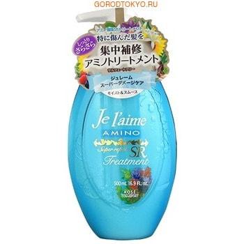 """KOSE Cosmeport """"Je l'aime"""" Тритмент для повреждённых волос с аминокислотами """"Гладкость и увлажнение"""", без силикона, с цветочным ароматом, 500 мл."""