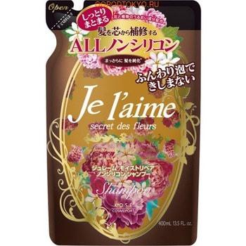 """KOSE Cosmeport """"Je l'aime"""" Шампунь для сухих волос с гиалуроновой кислотой """"Восстановление и увлажнение"""", без силикона, с ароматом белых цветов, запасной блок, 400 мл."""