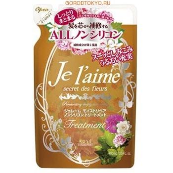 """KOSE Cosmeport """"Je l'aime"""" Тритмент для сухих волос с гиалуроновой кислотой """"Восстановление и увлажнение"""", без силикона, с ароматом белых цветов, запасной блок, 400 мл."""