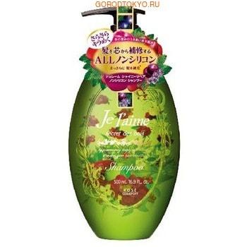 KOSE Cosmeport Je laime Шампунь для тусклых волос с гиалуроновой кислотой Блеск и восстановление, без силикона, с ароматом лесных трав, 500 мл.СРЕДСТВА БЕЗ СИЛИКОНА - КЛАСС ПРЕМИУМ!<br>Восстанавливающий шампунь деликатно очищает волосы и кожу головы, питает и защищает от повреждений. Содержит питательные элементы для ухода за кожей головы.  Гиалуроновая кислота оказывает благотворное действие, волосы насыщаются влагой, восстанавливают свой баланс и оздоравливаются.  Миндальное масло обладает противовоспалительным эффектом, нормализует функционирование сальных желез, делает волосы блестящими и эластичными, ускоряет их рост. Экстракт черной смородины возвращаtт волосам силу и блеск, способствует их росту.  Кукурузное масло богато аминокислотами и витаминами, в том числе и витамин Е, который является антиоксидантом и восстанавливает структуру волос. Волосы приобретают жизненную силу, естественный блеск, приятный аромат и свежесть.  Способ применения: нанесите необходимое количество шампуня на влажные волосы у корней, взбейте пену и распределите по всей длине, аккуратно помассируйте.  Тщательно промойте волосы теплой водой.  Состав: вода, олефины (C14-16) сульфокислоты Na, кокамидопропилбетаин, PPG-2 Cocamide, кокоамфоацетат Na, cocoil метилтаурина Na, миндальное масло, экстракт ацеролы, экстракт корня алтея, экстракт плодов Kaninabara, черный экстракт плодов смородины, пиона Экстракт корня, экстракт корня Torumenchira, гиалуроновая кислота гидроксипропила trimonium, кипарис вода, BG, EDTA-2Na, PG, изостеариновая ПЭГ-50 касторовое масло, лимонная кислота, кукурузное масло, кокамидмоноэтаноламид, ди-лауроилглутаминовой лизин Na, триизостеарат ПЭГ-20 глицерил, поликватерниум-10, лауриновой кислоты, ПЭГ-2, хлорид натрия, метилпарабен, бензойная кислота Na, ароматизаторы.<br>