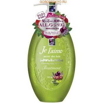 """KOSE Cosmeport """"Je l'aime"""" Тритмент для тусклых волос с гиалуроновой кислотой """"Блеск и восстановление"""", без силикона, с ароматом лесных трав, 500 мл."""
