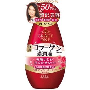 """KOSE Cosmeport """"Grace One"""" Антивозрастное молочко для лица с коллагеном 3 в 1, для кожи после 50 лет, 230 мл."""
