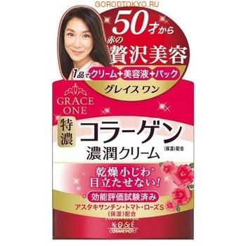 """Kose Cosmeport """"Grace One"""" Антивозрастной крем для лица с коллагеном 3 в 1, для кожи после 50 лет, 100 г. (фото)"""