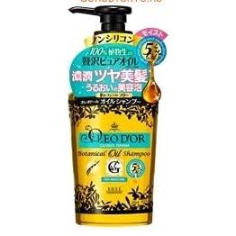 KOSE Cosmeport Oleo Dor Шампунь для сухих, ломких волос на основе пяти видов масел Блеск и увлажнение, без силикона, с фруктово-цветочным ароматом, 500 мл.