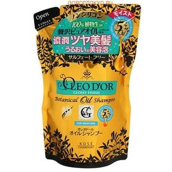 """KOSE Cosmeport """"Oleo D'or"""" Шампунь для сухих, ломких волос на основе пяти видов масел """"Блеск и увлажнение"""", без силикона, с фруктово-цветочным ароматом, запасной блок, 400 мл."""