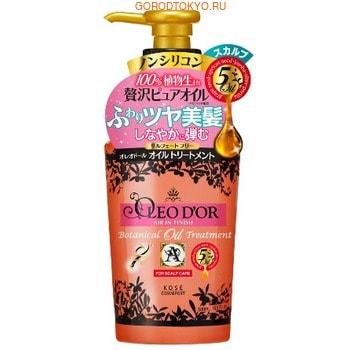 """KOSE Cosmeport """"Oleo D'or"""" Тритмент для повреждённых волос на основе пяти видов масел """"Уход за кожей головы"""", без силикона, с цветочным ароматом, 500 мл."""