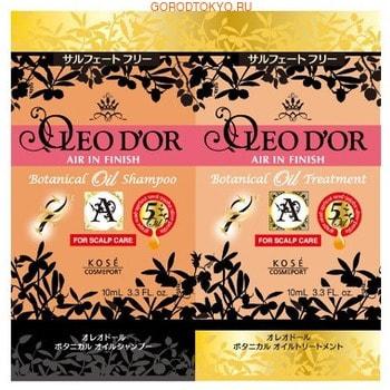 """KOSE Cosmeport """"Oleo D'or"""" Шампунь и тритмент для повреждённых волос """"Уход за кожей головы"""", без силикона, с цветочным ароматом, пробник 10 + 10 мл."""