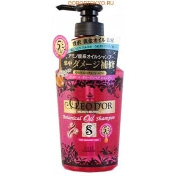 """KOSE Cosmeport """"Oleo D'or"""" Шампунь для повреждённых волос на основе пяти видов масел """"Восстановление и защита"""", без силикона, с ягодно-цветочным ароматом, 500 мл."""