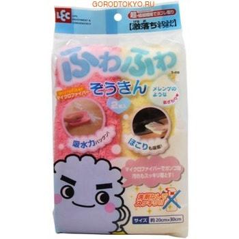LEC Мягкие пушистые салфетки из микрофибры для сухой и влажной уборки высокой впитываемости, 20х30 см, 2 шт.