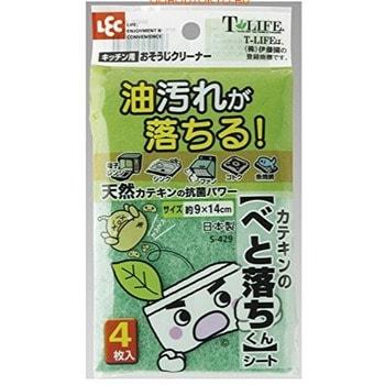 """LEC """"T-Life"""" Губки для мытья кухонной техники без использования моющего средства, с катехином (экстрактом зелёного чая), 4 шт."""