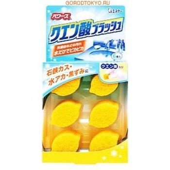 ST Powers Абразивная и полирующая губка с лимонной кислотой для раковины, 6 шт.Губки для мытья посуды<br>Благодаря сочетанию таких компонентов как лимонная кислота, абразивные вещества и нетканый нейлон, губка легко справляется с мыльным налетом, накипью и загрязнениями.  Тщательно очищает загрязненные поверхности, не царапая их, и предотвращает рост вредных бактерий.  Не требует использования дополнительных очищающих средств.  Достаточно просто намочить губку водой и потереть загрязненные поверхности.  Способ применения: извлеките из упаковки.  Очистите поверхность с небольшим количеством воды.  После применения тщательно промыть водой.  Состав: лимонная кислота (30%), абразивные вещества (70%), нетканый нейлон.<br>