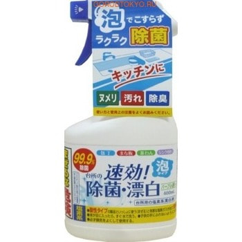 ROCKET SOAP Спрей-пенка для кухни с дезодорирующим, отбеливающим и дезинфицирующим эффектом, 400 мл. спрей моющий для дезинфекции и ликвидации запахов zoo clean зоосан