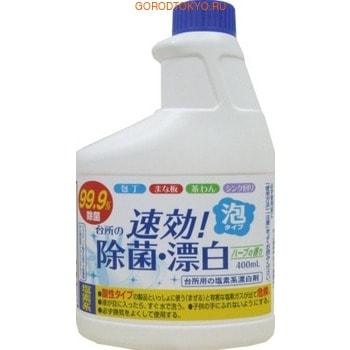 ROCKET SOAP Спрей-пенка для кухни с дезодорирующим, отбеливающим и дезинфицирующим эффектом, запасной блок, 400 мл. спрей моющий для дезинфекции и ликвидации запахов zoo clean зоосан