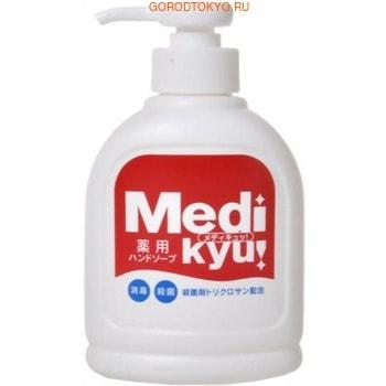 """ROCKET SOAP """"MediKyu"""" Жидкое мыло для рук с триклозаном, 250 мл."""