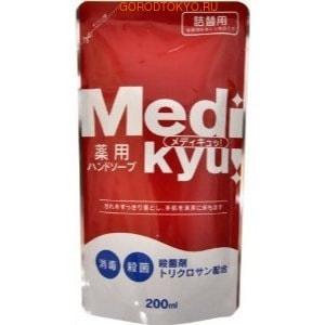 """ROCKET SOAP """"MediKyu"""" Жидкое мыло для рук с триклозаном, запасной блок, 200 мл."""