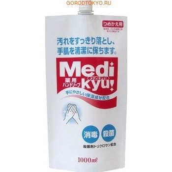 """ROCKET SOAP """"MediKyu"""" Жидкое мыло для рук с триклозаном, запасной блок, 1000 мл."""