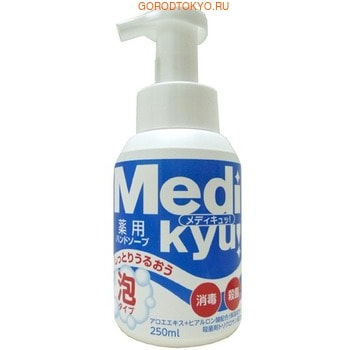 ROCKET SOAP MediKyu Пенное мыло для рук с триклозаном и экстрактом алоэ, 250 мл.Жидкое мыло для рук<br>Жидкое мыло для рук серии MediKyu обладает активным антибактериальным действием и позволяет длительное время защищать вашу кожу от бактерий благодаря наличию в его составе триклозана.  Комплекс ухаживающих ингредиентов (молочная кислота, кокосовое масло, гиалуроновая кислота) бережно воздействует на кожу рук, сохраняет её увлажненной, мягкой и гладкой. Экстракт алоэ обладает увлажняющим и заживляющим свойствами, сохраняет естественный липидный баланс кожи.  Мыло имеет нейтральный аромат и хорошо пенится.  Подходит для всей семьи.  Способ применения: нанести небольшое количество мыла на кожу рук, вспенить, смыть водой.  Состав: активный ингредиент: триклозан, вода, лауриновая кислота, миристиновая кислота, гидроксид калия, кокосовое масло, глицерин, гиалуроновая кислота, экстракт алоэ,отдушка, этанол, EDTA-4Na, ВНТ, моноэтиловый эфир диэтиленгликоль, метилпарабен, молочная кислота, феноксиэтанол, бензойная кислота Na, DL-яблочная кислота.<br>