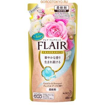 """KAO """"Flair Fragrance"""" Кондиционер для белья с антибактериальным эффектом, с ароматом белых цветов, 480 мл, сменная упаковка."""