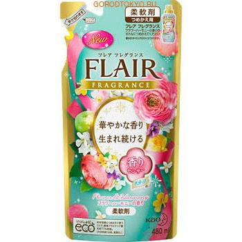 """KAO """"Flair Fragrance"""" Кондиционер для белья с антибактериальным эффектом, с цветочным ароматом, 480 мл, сменная упаковка."""