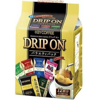 "Key Coffee ""Drip On"" Кофе молотый ассорти (в фильтр-пакетах), мягкая упаковка, 8 г х 12 шт."