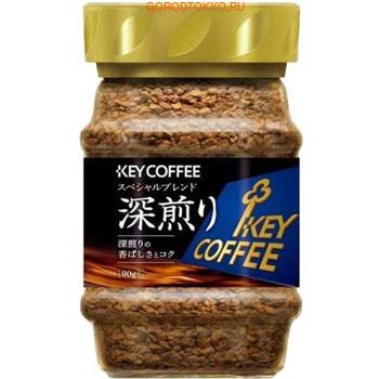 Key Coffee Кофе растворимый, сублимированный, глубокой обжарки, 90 г.