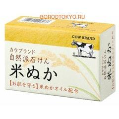 COW Natural Soap Туалетное мыло с маслом рисовых отрубей, с древесно-цветочным ароматом, 100 г.Туалетное кусковое мыло<br>Мыло для тела обеспечивает коже качественное очищение и увлажнение, защищает от шелушения и сухости.  Имеет приятный цветочный аромат.  Входящее в состав масло рисовых отрубей является природным антиоксидантом и источником витамина Е.  Мыло содержит пальмовое масло, которое оказывает смягчающее и увлажняющее действие на кожу.  Образует густую ароматную пену, которая деликатно удаляет загрязнения, не вызывая раздражения кожи.  Нейтральный состав позволяет использовать мыло ежедневно.   Способ применения: нанесите воду на мыло, вспеньте, нанесите на кожу, затем смойте водой.  Состав: мыльная основа, жирные кислоты, гликозильная трегалоза, вода, масло рисовых отрубей, дикалия глицирризинат, гидролизат крахмала, каррагинан, чайный экстракт, экстракт гардении, глицерин, ароматизатор, этанол, этидронат 4Na, ЭДТА-4Na.<br>