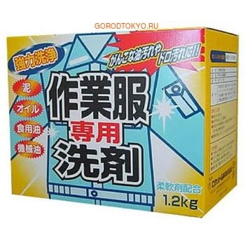 ROCKET SOAP Стиральный порошок для рабочей или сильнозагрязненной одежды, 1,2 кг.