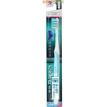 """Dentalpro """"W Merit ZigZag"""" Зубная щётка с компактной головкой с комбинированными щетинками в 3 ряда """"C332 Двойное преимущество"""", средняя жёсткость."""