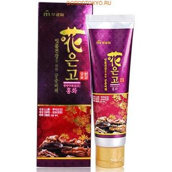 """Mukunghwa """"Императорский рецепт"""" лечебная зубная паста с экстрактом сафлора красильного, мятный вкус, 110 гр."""