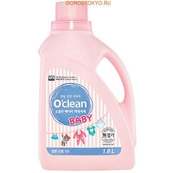 """MUKUNGHWA """"O`clean Baby liquid detergent"""" Натуральное жидкое средство для стирки детского белья, 1,8 л."""