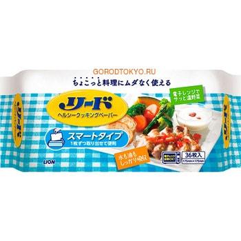 """LION """"Reed"""" Универсальная бумага для абсорбирования масла с поверхности жареной пищи, 36 шт."""