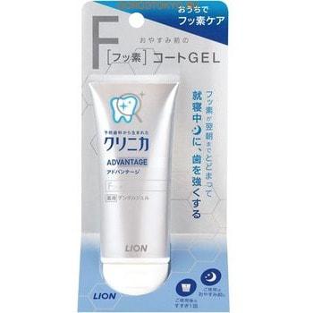 """LION """"Clinica Advantage Dental Gel"""" Лечебно-профилактический зубной гель с фтором, 60 гр. Идеально подходит для чистки зубов перед сном."""