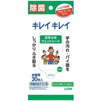 LION Kirei Kirei Спиртовые антибактериальные салфетки для рук, 30 шт.Влажные салфетки<br>Салфетки для максимально эффективной очистки кожи рук и тела у детей и взрослых, пропитанные бактерицидным раствором на основе этанола.  Подходят в т.ч. для обработки открытых ран, дезинфекции рук и различных поверхностей. Салфетки прекрасно справляются с загязнениями, великолепно освежают, увлажняют кожу в течение дня.  Незаменимы для людей, которые ведут активный образ жизни, спортсменов, для прогулок с детьми и путешествий.  Салфетки удобны в применении, имеют большой размер.  Нетканое полотно обильно пропитано лосьоном.  Содержат экстракт листьев персика.  Подходят для чувствительной кожи.<br>