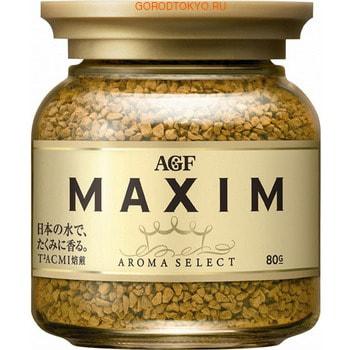 """AGF """"Maxim Aroma Select"""" Кофе растворимый сублимированный, крепкий, 80 г."""