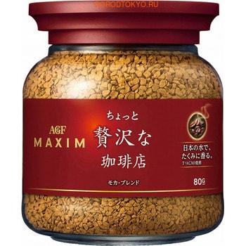 """AGF """"Maxim Little Luxury Mocha Blend"""" Кофе растворимый сублимированный, крепкий, 80 г."""