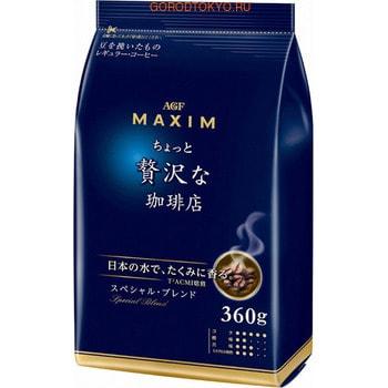AGF Maxim Little Luxury Special Blend Кофе молотый, крепкий, 360 г.Чай и Кофе<br>Натуральный молотый кофе.  Изготовлен из тщательно отобранных и обжаренных зерен кофе с плантаций Бразилии и Индонезии. Обладает интенсивным вкусом и богатым ароматом.   Способ приготовления: для 1 чашки (140 г) требуется 10 г молотого кофе.  Рекомендовано приготовление в турке или кофемашине.  Состав: натуральный молотый кофе, 100% арабика.   Энергетическая ценность: 2-6 ккал.<br>