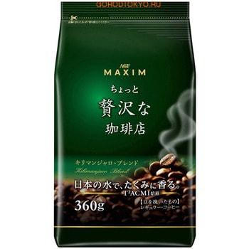"AGF ""Maxim Little Luxury Kilimanjaro Blend"" Кофе молотый, крепкий, 360 г."
