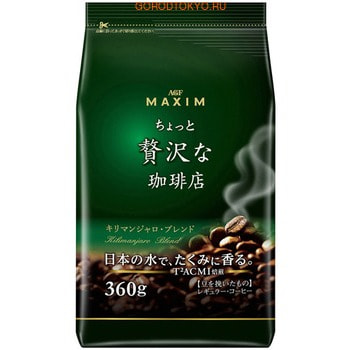 "AGF ""Maxim Little Luxury Kilimanjaro Blend"" Кофе молотый, крепкий, 360 г."