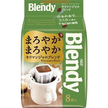 AGF Blendy Kilimanjaro Blend Кофе молотый, в фильтр-пакетиках, 7 г х 8 шт.Чай и Кофе<br>Натуральный молотый кофе, благодаря тщательно отобранным и обжаренным зернам, выращенным на плантациях Танзании и Бразилии, обладает прекрасным ароматом и мягким привкусом.  Особые фильтр-пакетики сохраняют аромат кофе и очень удобны при заваривании.    Способ применения: открыть пакетик вдоль прорезанной линии.  Установить фиксаторы по боковым сторонам чашки.  Залить в чашку горячую воду (180 мл), дать кофе настояться.   Состав: натуральный молотый кофе, 100% арабика.  Энергетическая ценность: 6 ккал.<br>