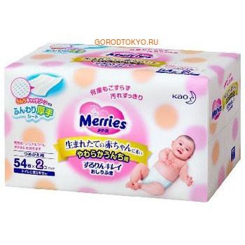 KAO Merries Влажные салфетки для малышей, запасной блок, 2 х 54 шт.