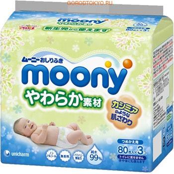 Unicharm Moony Детские влажные салфетки, мягкие, запасной блок, 3 х 80 шт.